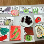 笑手紙教室のご案内(4/16)