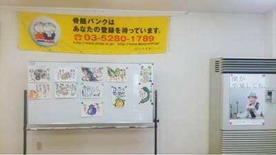 笑手紙教室_02