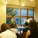 2018年9月20日(木)  2030倶楽部第37回対談交流会に出演