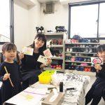 2019年2月19日 佐藤商事株式会社さんの春の笑手紙教室を開催