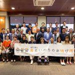 2019年10月9日 第1回千葉美浜区倫理法人会様 骨髄バンクチャリティコンペを開催