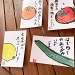 """<span class=""""title"""">栃木・那須町で笑手紙セラピー</span>"""